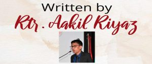 Written by Rtr. Aakil Riyaz of Colombo Mid Town