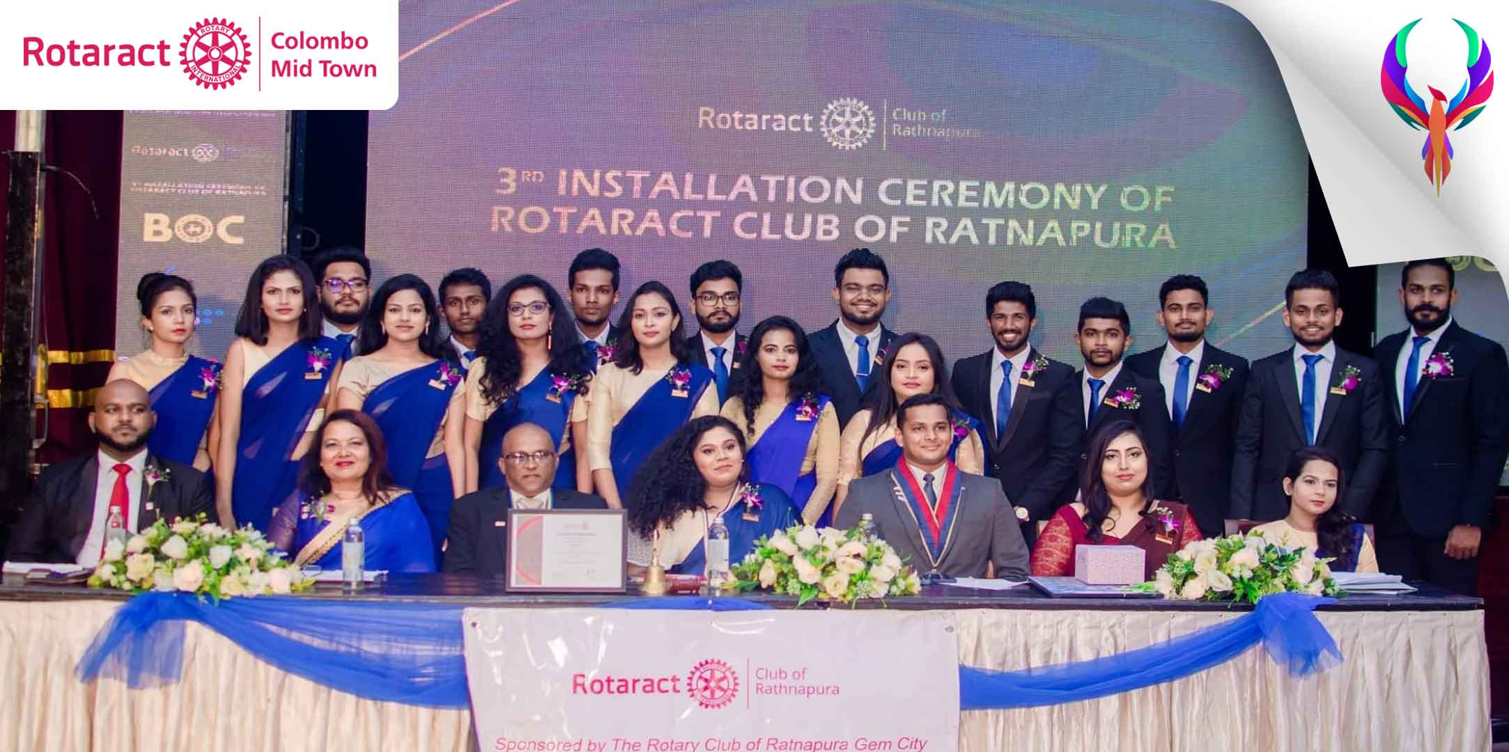 Installation Ceremony of the Rotaract Club of Ratnapura.